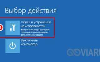 Как откатить систему Windows 10 до исходного состояния? Способы восстановления