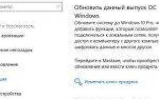 Проверка Windows 10 на ошибки