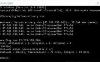 Команды Windows 10