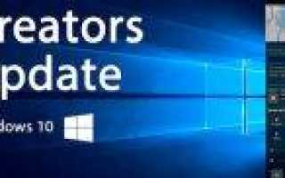 Какие игры пойдут на Windows 10 и как запустить старые игры