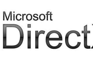 Directx 11 для Windows 10 64 bit