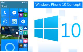 Как установить Windows 10 Technical Preview на смартфон Lumia