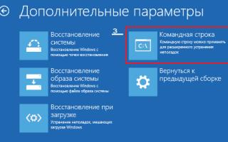 Что делать, если Windows 10 не запускается