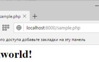 Установка веб-сервера Apache, MySQL, PHP, phpMyAdmin на Windows 10