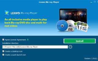 Как проигрыватьBlu-ray на Windows 10 Technical Preview