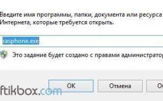 Сбой подключения с ошибкой 651 windows 10