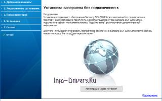 Драйвер МФУ Samsung SCX-3200 v.3.11.28.00 Windows XP 7 / 8 / 8.1 / 10 32-64 bits