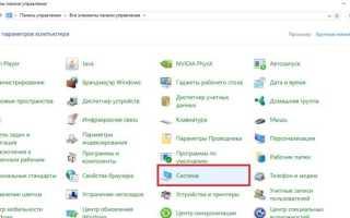 Как полностью удалить службу обновлений в Windows 10?
