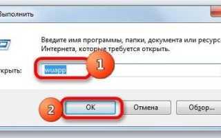 Как убрать растянутый экран Windows 10, Windows 7 — инструкция