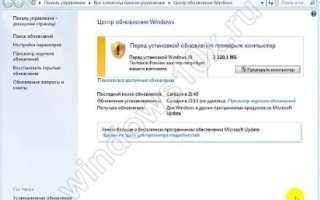 Как установить Windows 10 на Виндовс 7