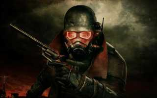 Fallout new vegas на windows 10 не запускается