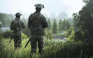 FAQ по ошибкам Battlefield V: не запускается, черный экран, тормоза, вылеты, error, DLL