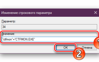 Не переключается язык на клавиатуре на компьютере с Windows 10