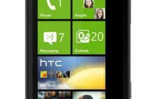 Установить компьютерную Windows 10 можно на любой смартфон