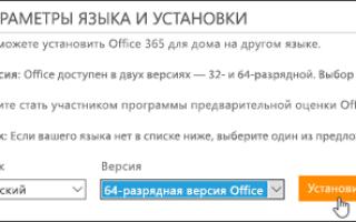 Как Cкачать Бесплатный Офис Для Windows? Заменяем Office: ТОП-10 бесплатных аналогов для Windows