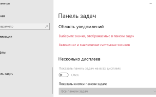 Не выполняется зарядка ноутбука с Windows 10: как это исправить