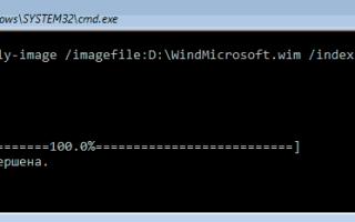Создаем резервные копии Windows 10 на флешке или дисках