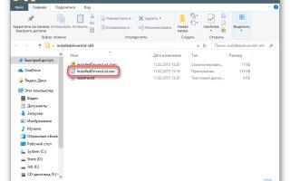 Просмотр сведений о драйверах в Windows 10