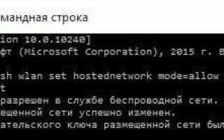 Как настроить Wi-Fi на Windows 10