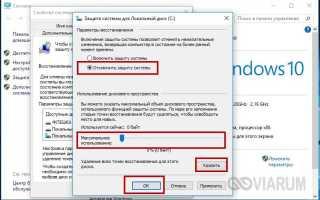 Настройка SSD-диска под Windows 7/10