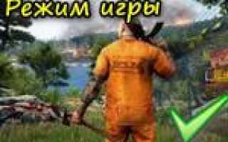 Ускоритель Компьютера скачать бесплатно на русском языке