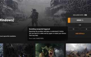 Как использовать Xbox Game Pass на ПК с Windows 10