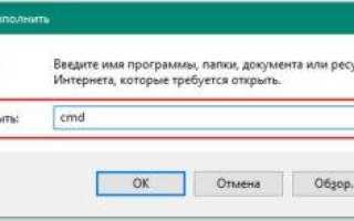 Удалить сохраненную сеть Wi-Fi на Windows 10