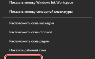Тормозит компьютер с Windows 10 – что делать? Развернутое руководство.