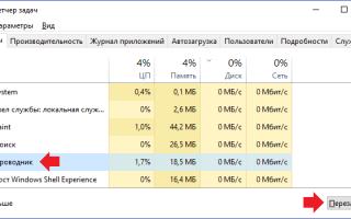 Как автоматически скрывать панель задач в Windows 10