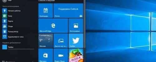 Исправление проблемы с неработающей камерой на ноутбуке с Windows 10