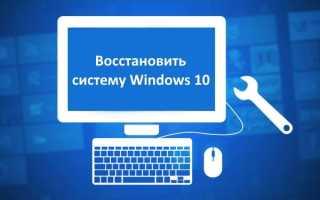 Как устранить синий и чёрный «экран смерти» в Windows 10