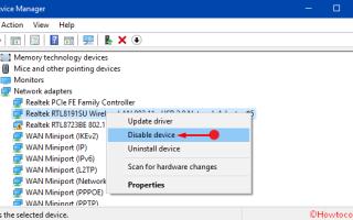 Как исправить ошибку 0xC1900101 в Windows 10?
