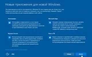 Windows10Upgrade — что это за папка и можно ли ее удалить?