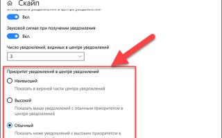 Как отобразить все иконки в системном трее Windows 10