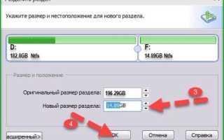 Как разделить диск при установке Windows
