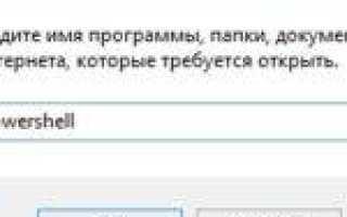 Проверка статуса активации Windows 10