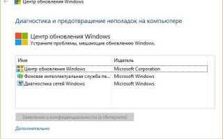 Крупное обновление сломало Windows 10. Все намертво зависает