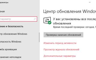 Как обновить драйвера видеокарты на Windows 10