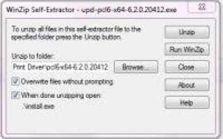 Скачать драйвер для принтера HP LaserJet P20155 бесплатно