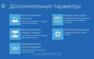 Сброс пароля Windows XP, Vista, 7, 8, 10, BIOS