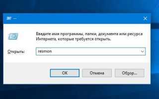 Изменение названия папки пользователя в Windows 10