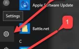 Как поставить пароль на компьютер с Windows 10