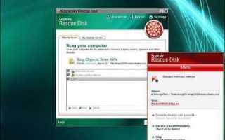 Решение ошибки NTFS FILE SYSTEM — 0x00000024 на Windows