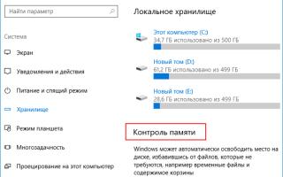Где в Windows 10 находится папка Appdata и как её открыть?