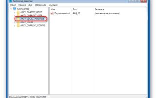 Как сбросить пароль администратора Windows