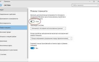Персонализация рабочего стола Windows 10