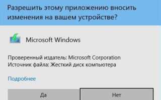 Лайфхак — как получить официальную Windows 10 бесплатно