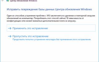 Не скачиваются обновления Windows 10 версия 1607 — Microsoft Community