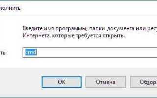 Как отключить брандмауэр в Windows 10 (или почему не работают сетевые игры, не загружаются файлы и пр.)