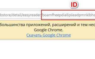 Браузер Google Chrome не открывается на компьютере – что делать?